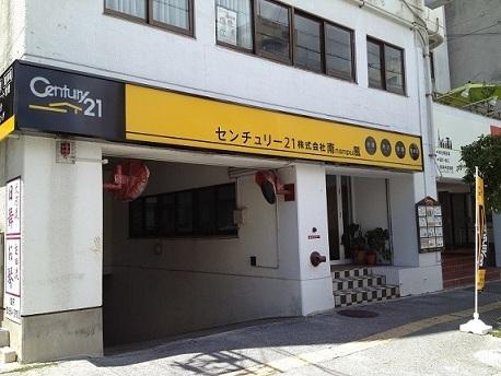 108701_shop_004.jpg