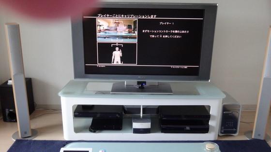 DSC02230.JPG