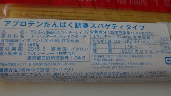 DSC08104.JPG