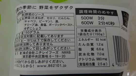DSC08107.JPG