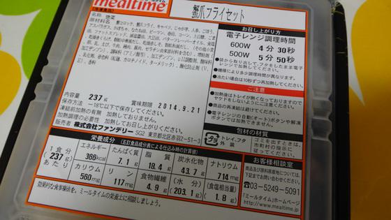 DSC09985.jpg